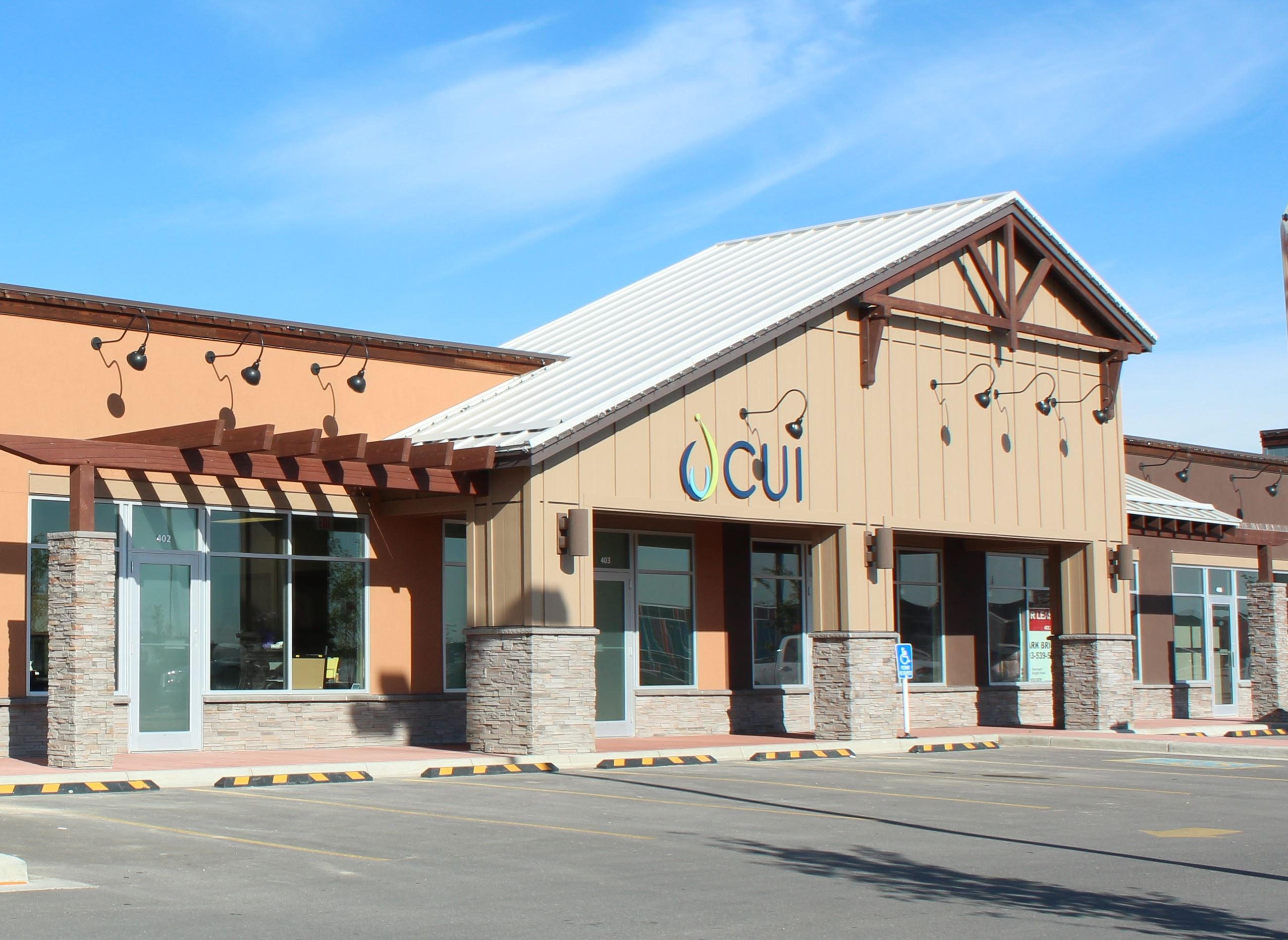 CUI Office