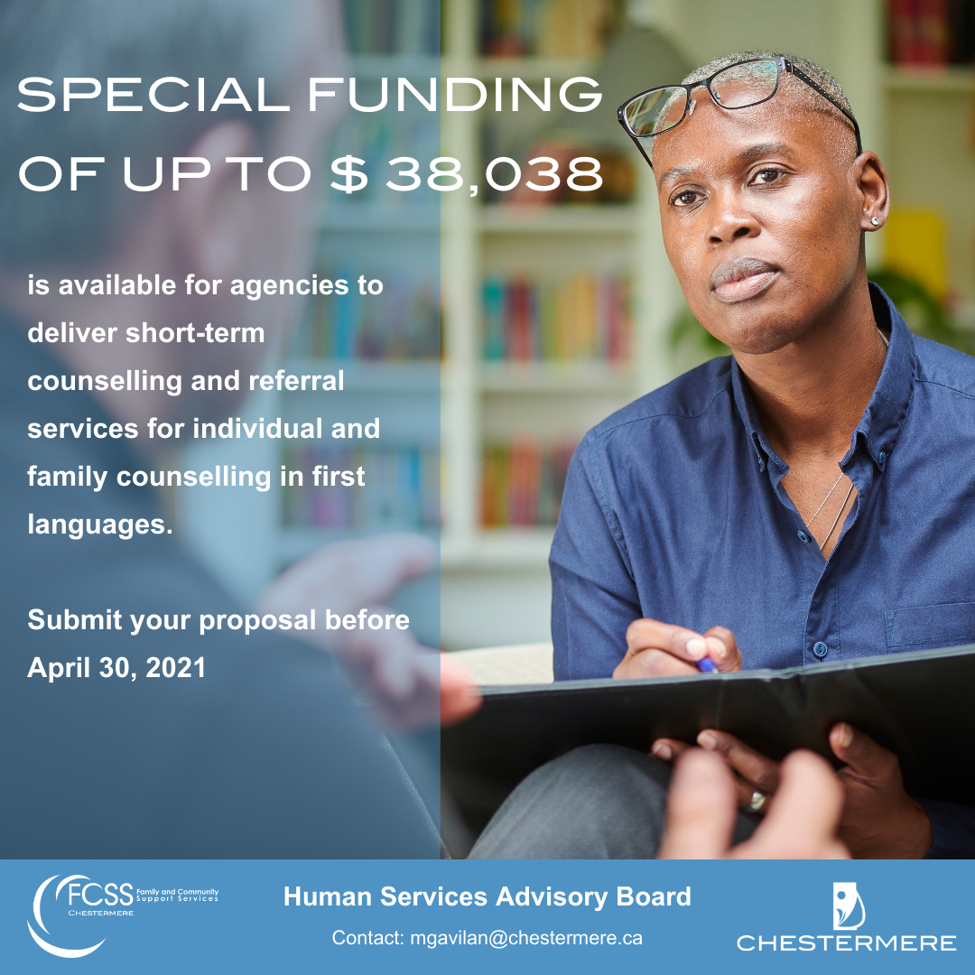HSAB special funding call out